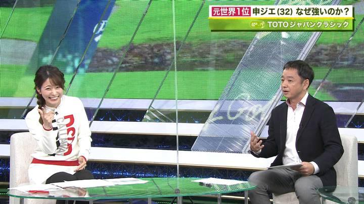 2020年11月09日海老原優香の画像05枚目