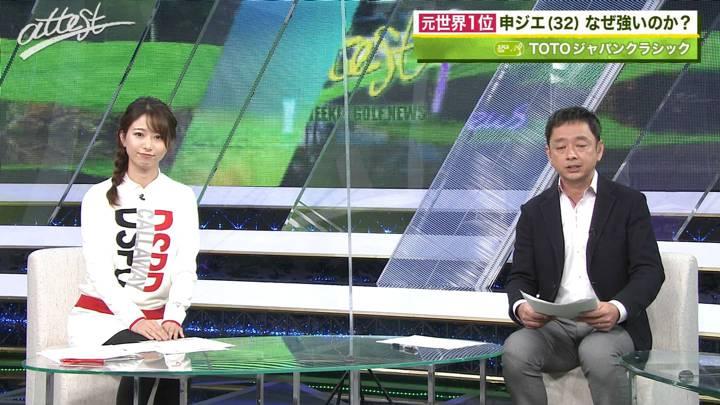 2020年11月09日海老原優香の画像06枚目