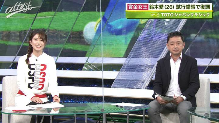 2020年11月09日海老原優香の画像10枚目