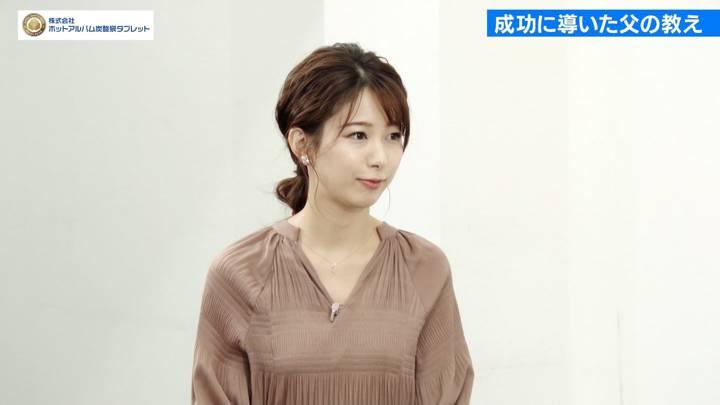2020年11月15日海老原優香の画像03枚目