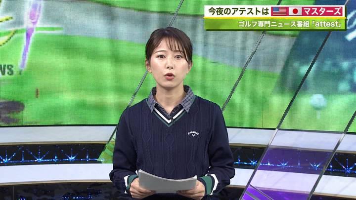 2020年11月16日海老原優香の画像03枚目
