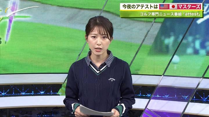 2020年11月16日海老原優香の画像04枚目