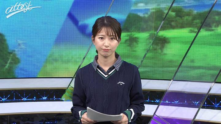 2020年11月16日海老原優香の画像06枚目