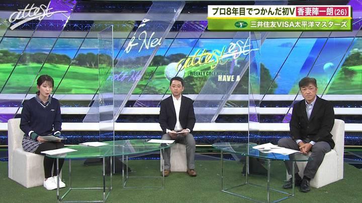 2020年11月16日海老原優香の画像07枚目