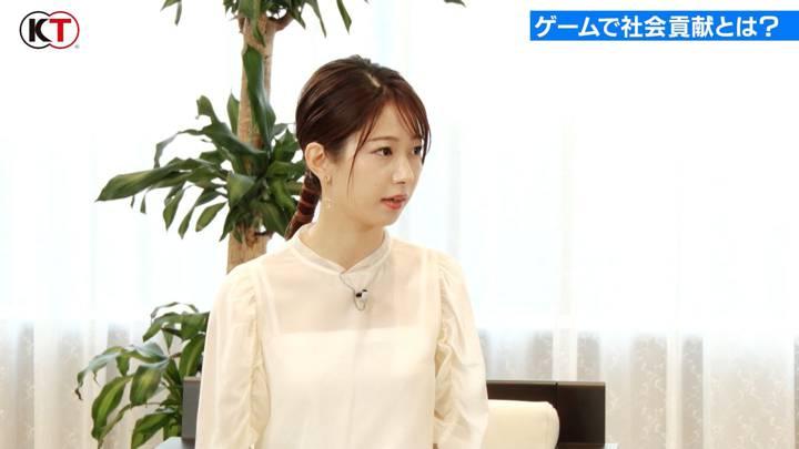 2020年11月22日海老原優香の画像04枚目