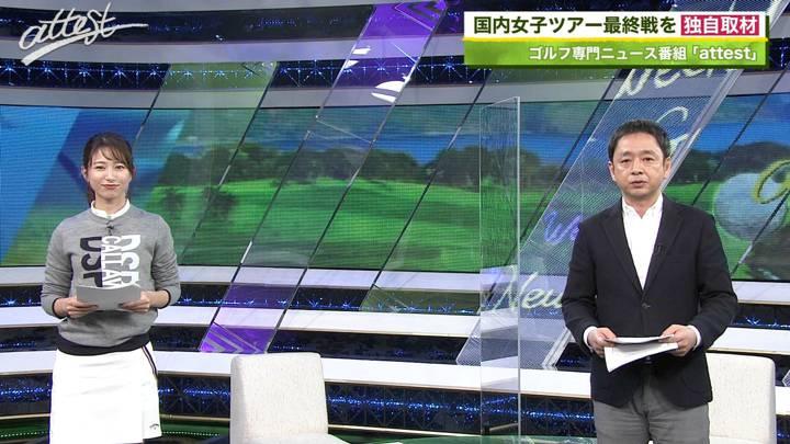 2020年11月30日海老原優香の画像01枚目