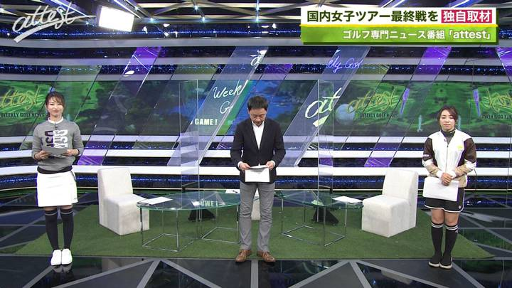 2020年11月30日海老原優香の画像02枚目