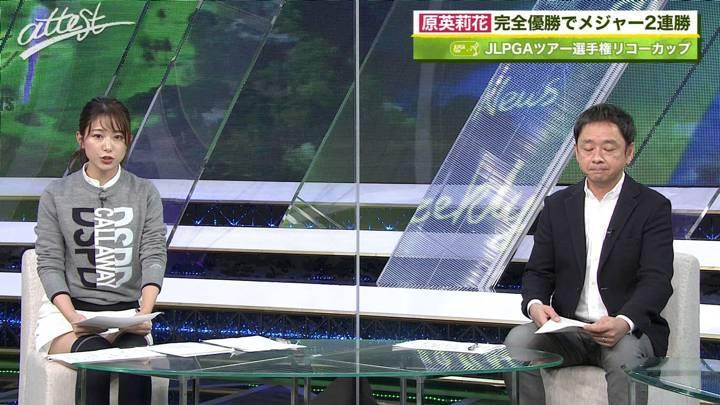 2020年11月30日海老原優香の画像04枚目