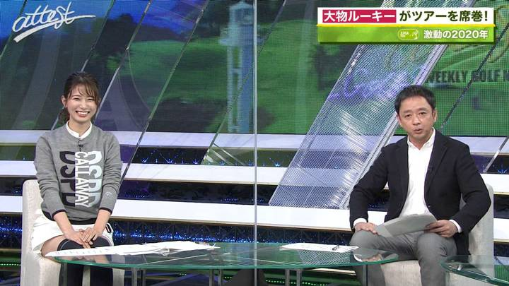 2020年11月30日海老原優香の画像05枚目