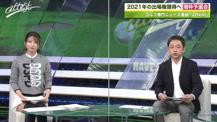 2020年11月30日海老原優香の画像06枚目