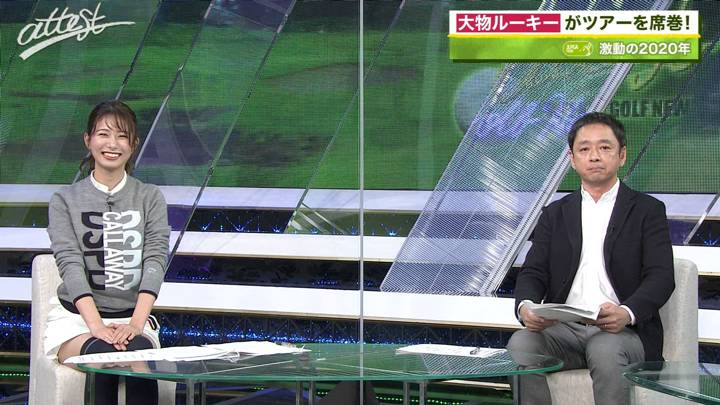 2020年11月30日海老原優香の画像08枚目