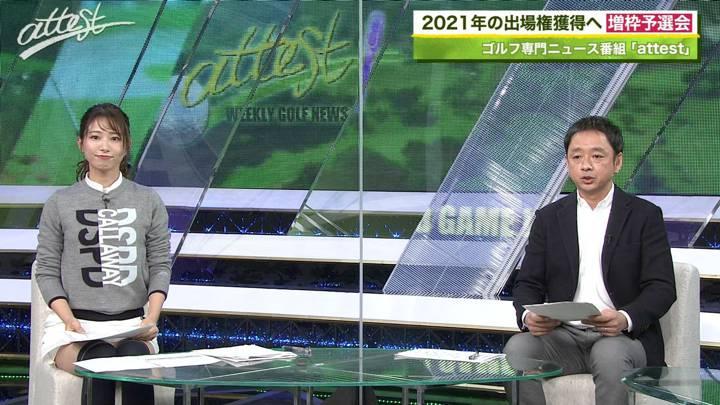 2020年11月30日海老原優香の画像09枚目