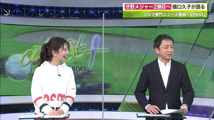 2020年12月14日海老原優香の画像02枚目