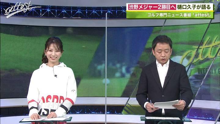 2020年12月14日海老原優香の画像03枚目