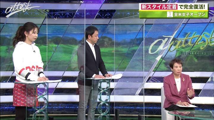 2020年12月14日海老原優香の画像04枚目