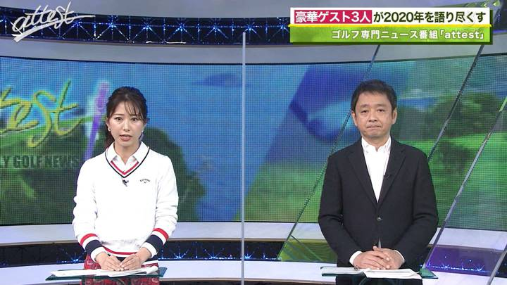 2020年12月21日海老原優香の画像03枚目