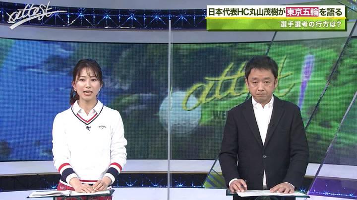 2020年12月21日海老原優香の画像06枚目