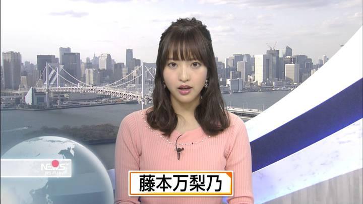2020年03月17日藤本万梨乃の画像02枚目
