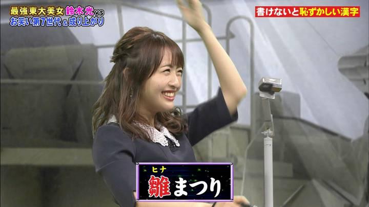 2020年03月30日藤本万梨乃の画像18枚目