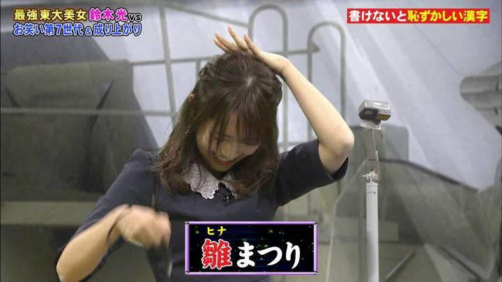 2020年03月30日藤本万梨乃の画像19枚目