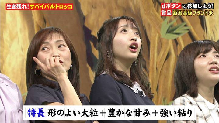 2020年03月30日藤本万梨乃の画像24枚目
