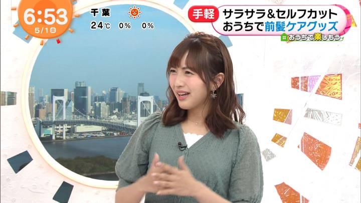 2020年05月01日藤本万梨乃の画像03枚目