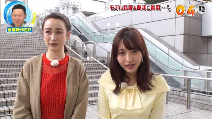 2020年05月02日藤本万梨乃の画像06枚目