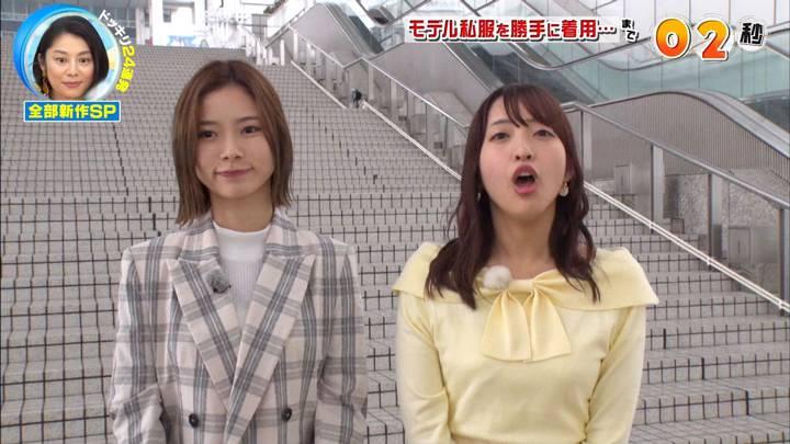 2020年05月02日藤本万梨乃の画像11枚目
