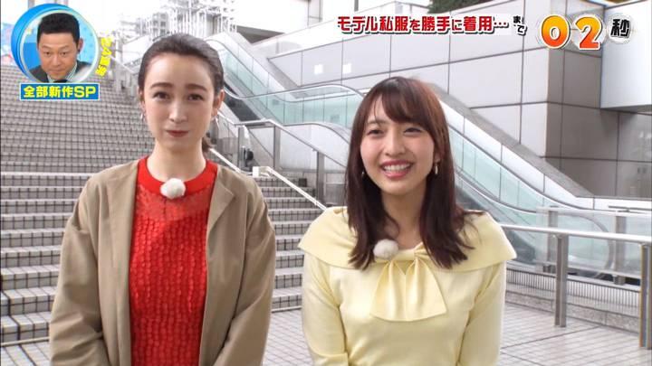 2020年05月02日藤本万梨乃の画像14枚目