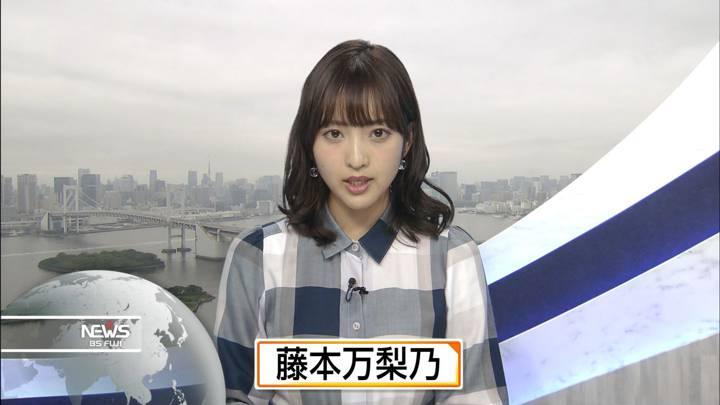 2020年05月04日藤本万梨乃の画像06枚目