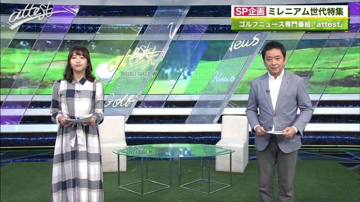 2020年05月04日藤本万梨乃の画像10枚目