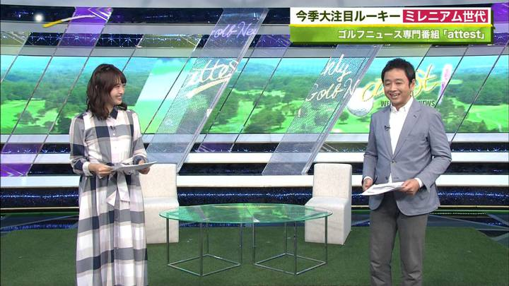 2020年05月04日藤本万梨乃の画像13枚目