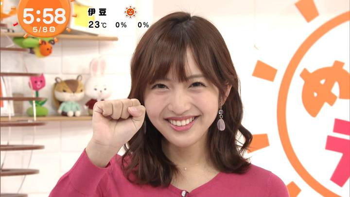 2020年05月08日藤本万梨乃の画像04枚目