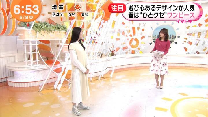 2020年05月08日藤本万梨乃の画像13枚目