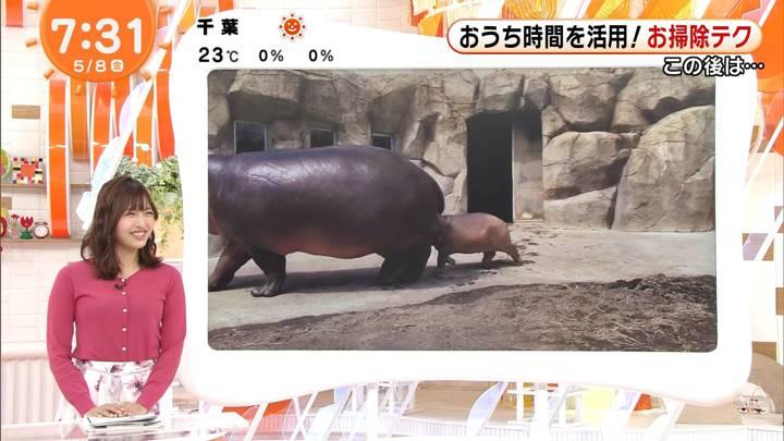 2020年05月08日藤本万梨乃の画像15枚目