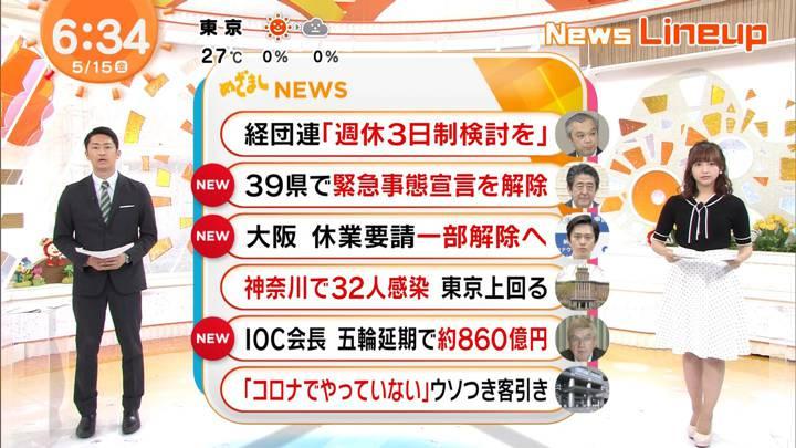 2020年05月15日藤本万梨乃の画像01枚目