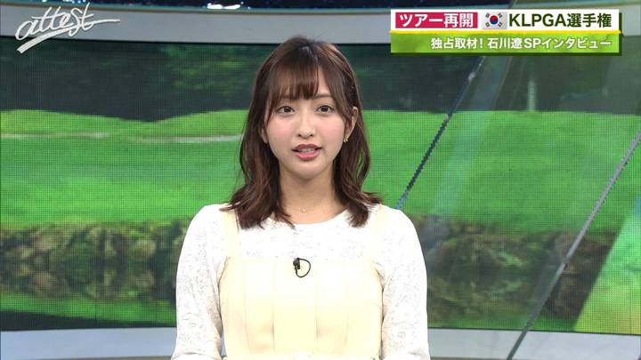 2020年05月18日藤本万梨乃の画像03枚目