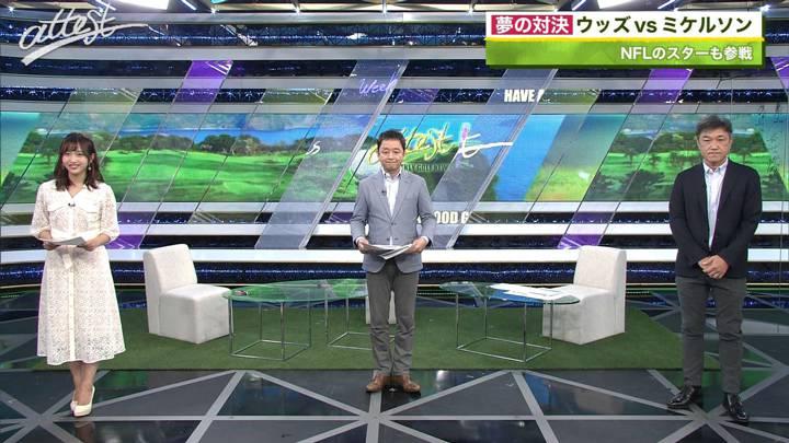 2020年05月25日藤本万梨乃の画像02枚目