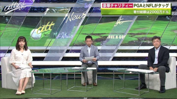 2020年05月25日藤本万梨乃の画像03枚目