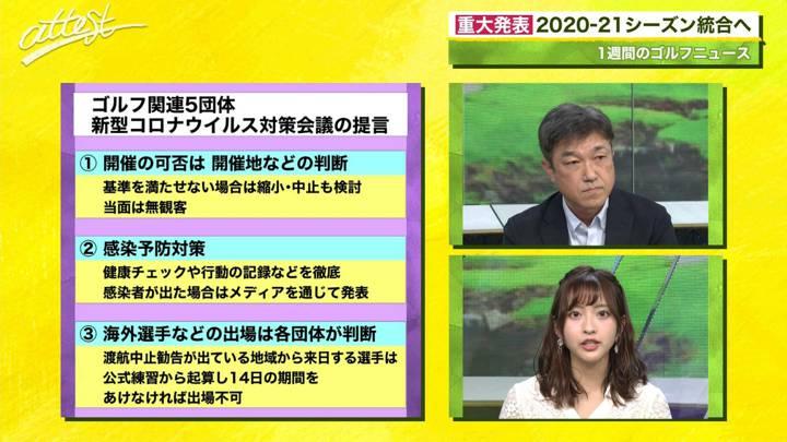 2020年05月25日藤本万梨乃の画像04枚目
