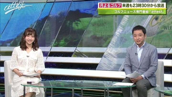 2020年05月25日藤本万梨乃の画像08枚目