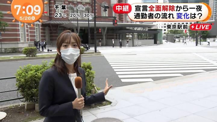 2020年05月26日藤本万梨乃の画像02枚目