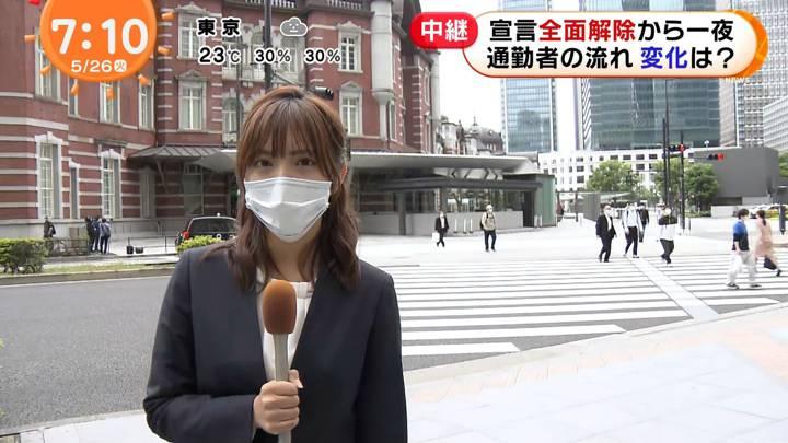 2020年05月26日藤本万梨乃の画像03枚目