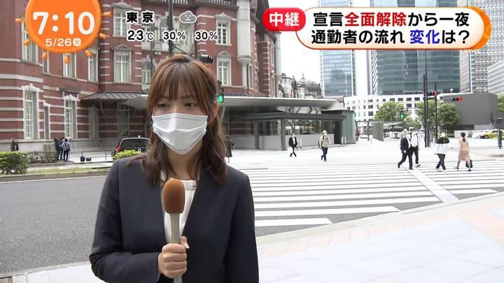 2020年05月26日藤本万梨乃の画像04枚目