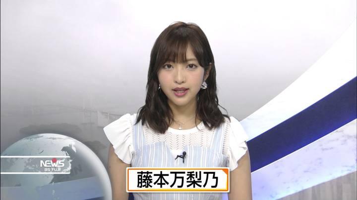 2020年06月01日藤本万梨乃の画像02枚目