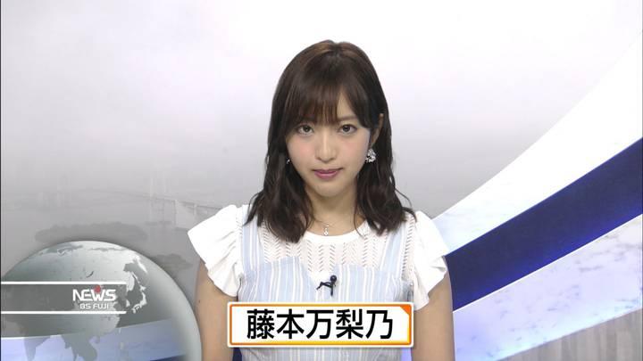 2020年06月01日藤本万梨乃の画像07枚目