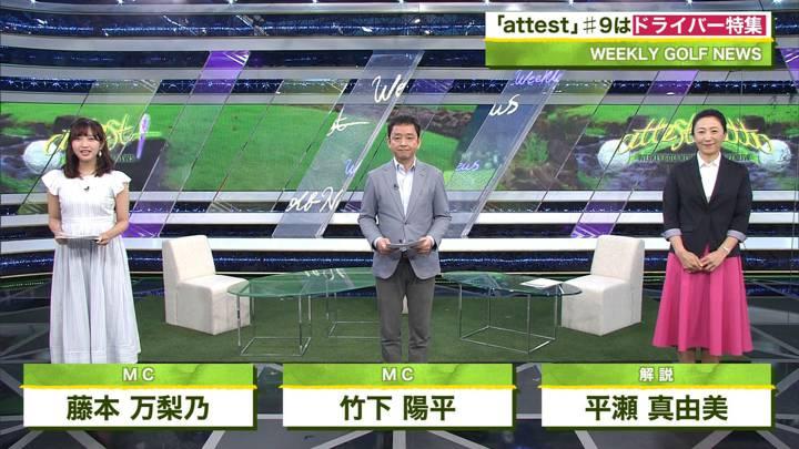 2020年06月01日藤本万梨乃の画像10枚目