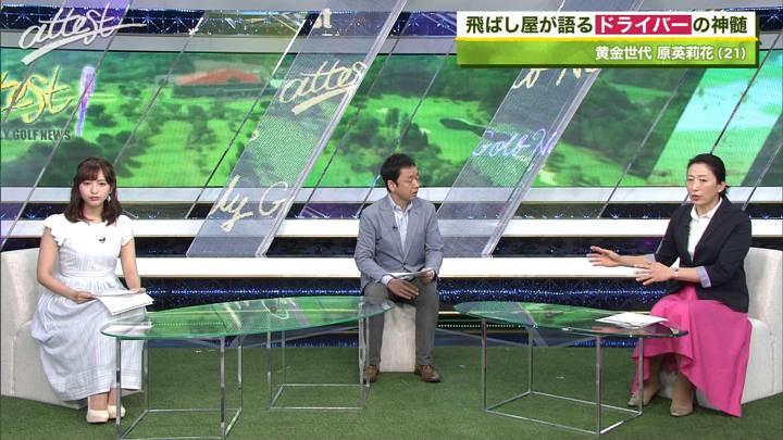2020年06月01日藤本万梨乃の画像13枚目