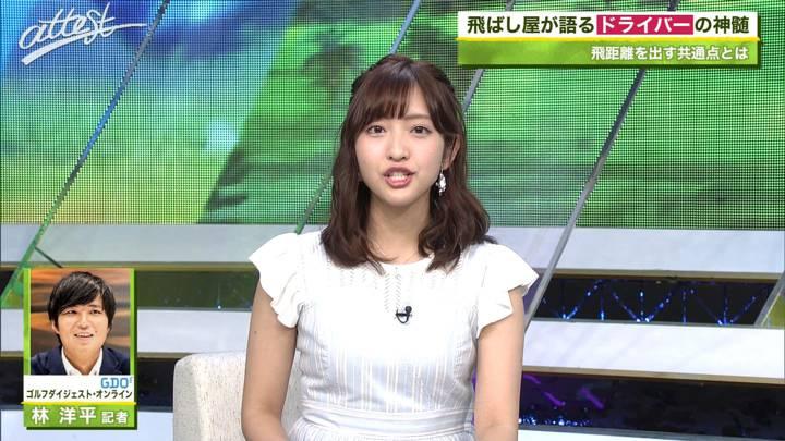 2020年06月01日藤本万梨乃の画像14枚目