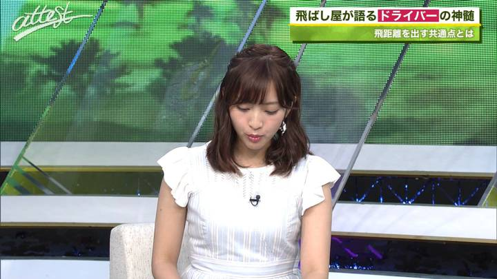 2020年06月01日藤本万梨乃の画像15枚目